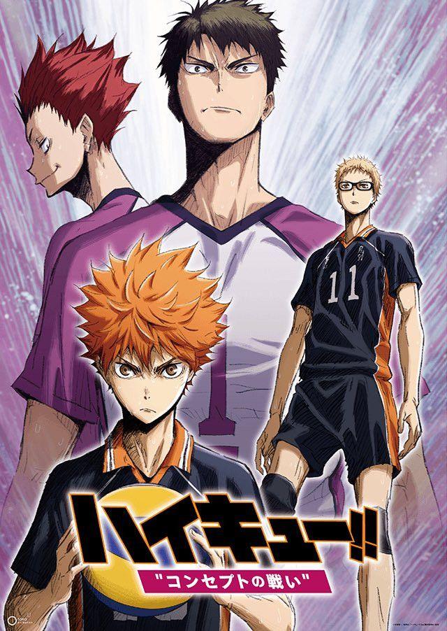 "Next ""Haikyu!!"" Compilation Film Anime Visual Revealed"