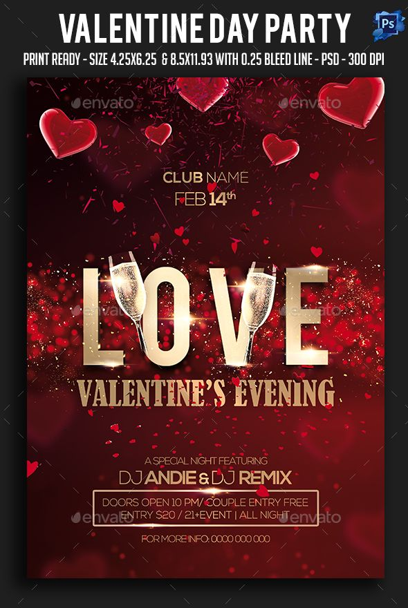 Valentines Day Party Flyer Template Free