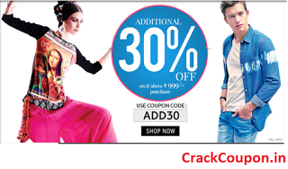 .: Make Your Wardrobe Trendy Using Trendin Offers At ...