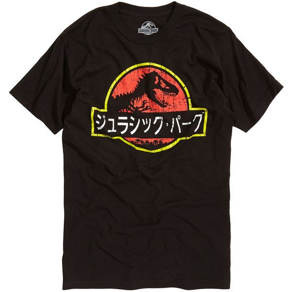 Jurassic Park Kanji Logo T-Shirt Hot Topic ($17) ❤ liked on Polyvore featuring tops, t-shirts, cotton t shirts, distressed top, logo t shirts, ripped t shirt and distressed tee