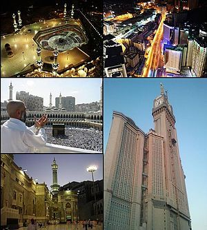 Mecca Also Transliterated As Makkah Is A City In The Hejaz And The Capital Of Makkah Province In Saudi Arabia The City Is L Mecca Saudi Arabia Islamic World