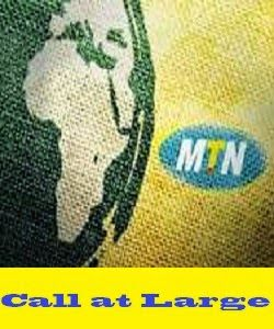 MTN Cheat: Discover How To Get MTN Free Credit/Airtime Daily