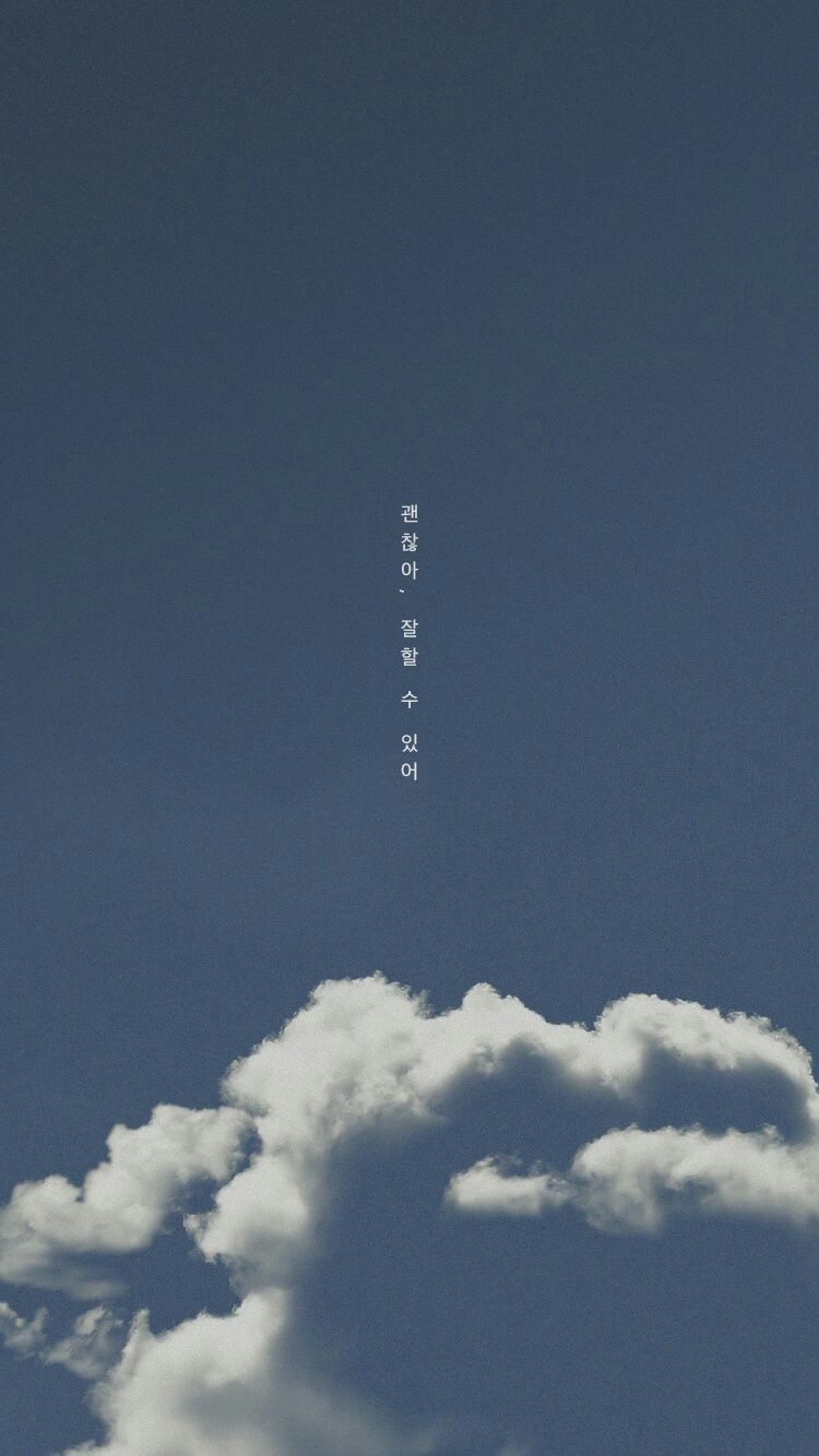 Pin By Bts Is Life On Bts Minimalist Wallpaper Bts
