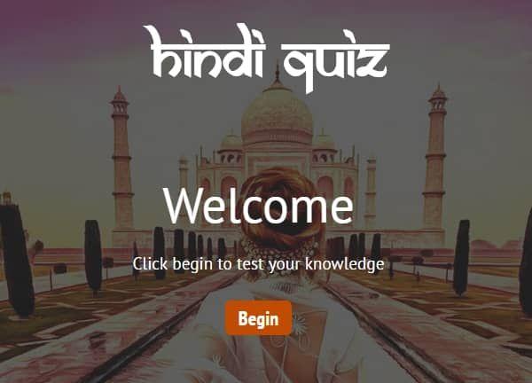 HindiQuiz - AngularJS project