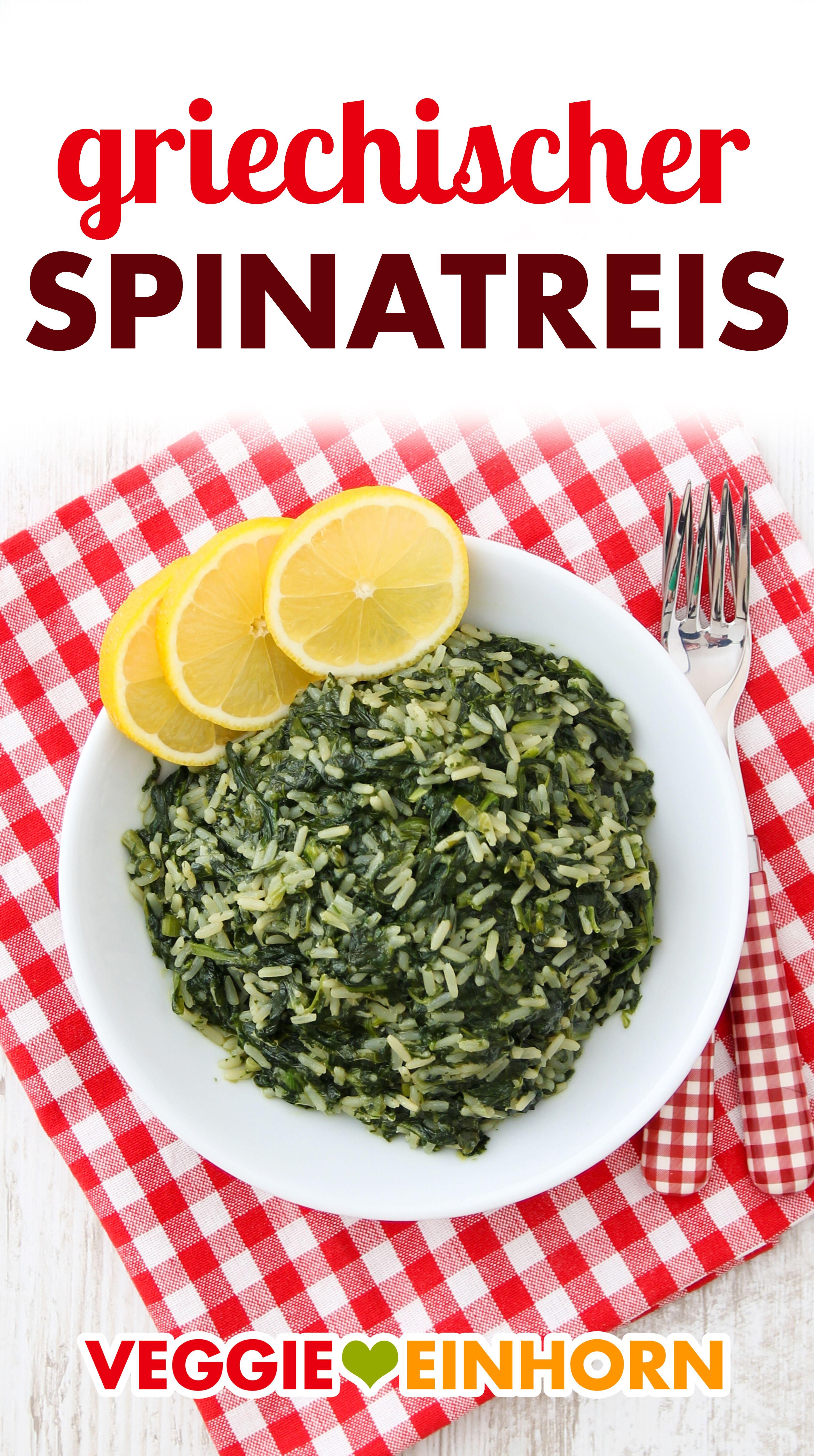 Griechischer Spinatreis (Spanakorizo) | Rezept für Reis mit Spinat | Vegetarisch und vegan