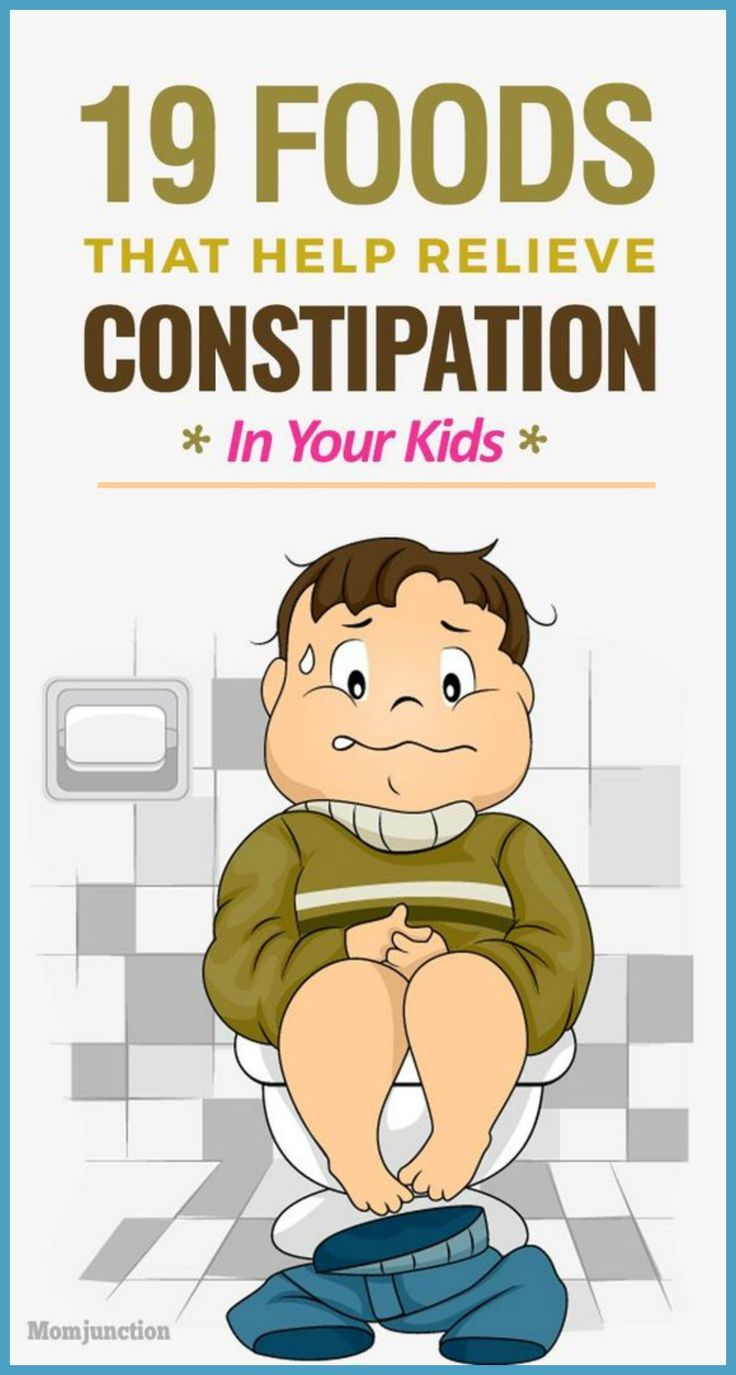 Help advice: the child 2,5 years, constipation, what to do
