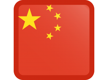 Chinese Flag Chinese Flag Flag Icon Flag