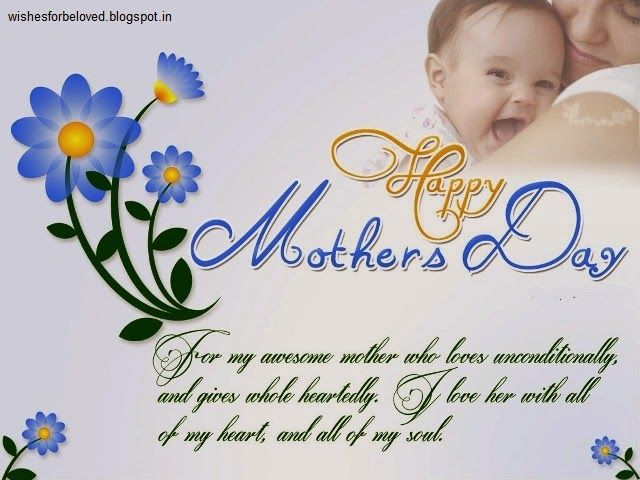 Mothers Day Sms Text Messages Wishes In Punjabi Mother Day Wishes Happy Mothers Day Wishes Happy Mothers Day Pictures