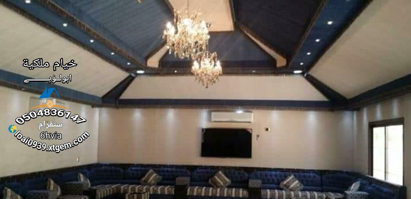 Https Sites Google Com Site Loai0939 Ceiling Lights Home Decor Decor