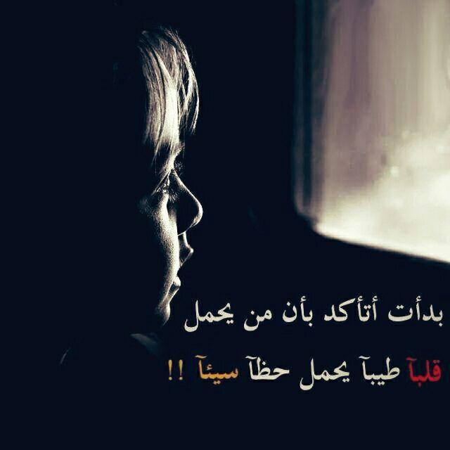 Alaa Ashoor Quote Citation Words Let God