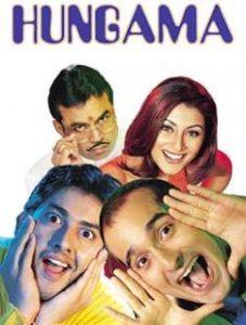 hungama 2003 mp3 songs soundtracks download hindi songs mp3 song pinterest