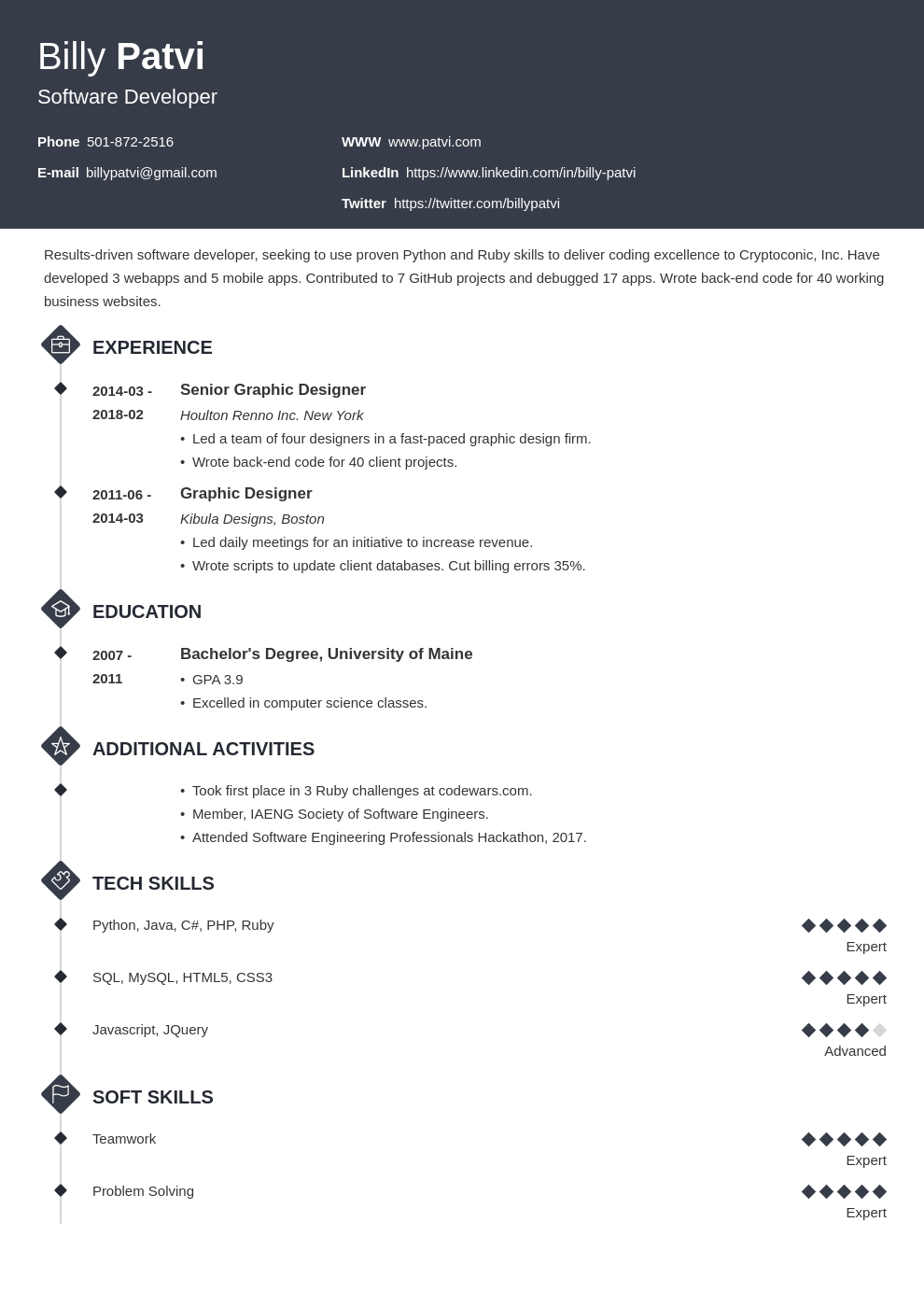 career change resume template diamond in 2020 Career