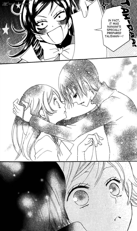 Anime And Mbti Obsessed Kamisama Kiss Anime Kiss Anime Sketch