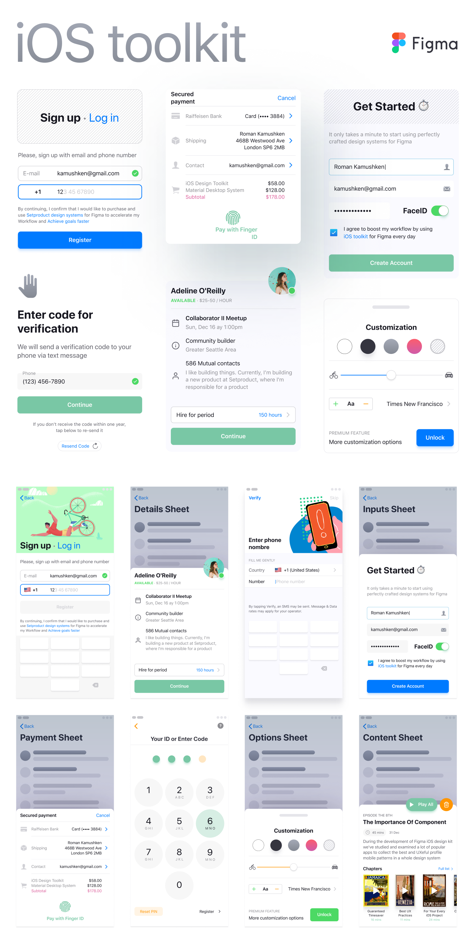 Preparing the next big update for Figma iOS templates kit  A couple