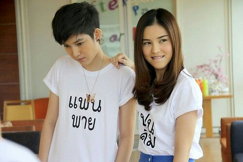 No drama thailand yes or Yes or