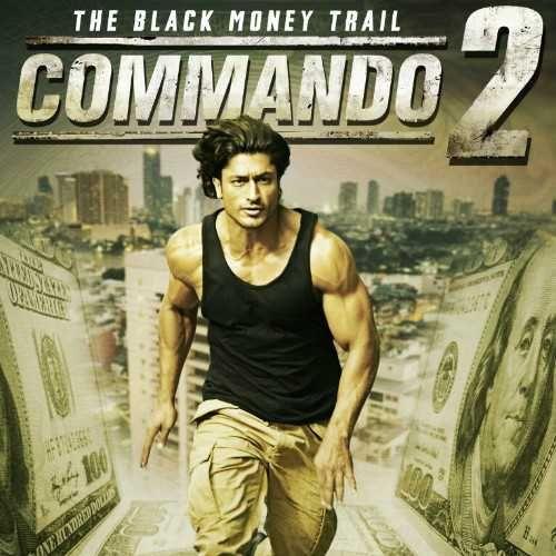 hindi full movie song mp3