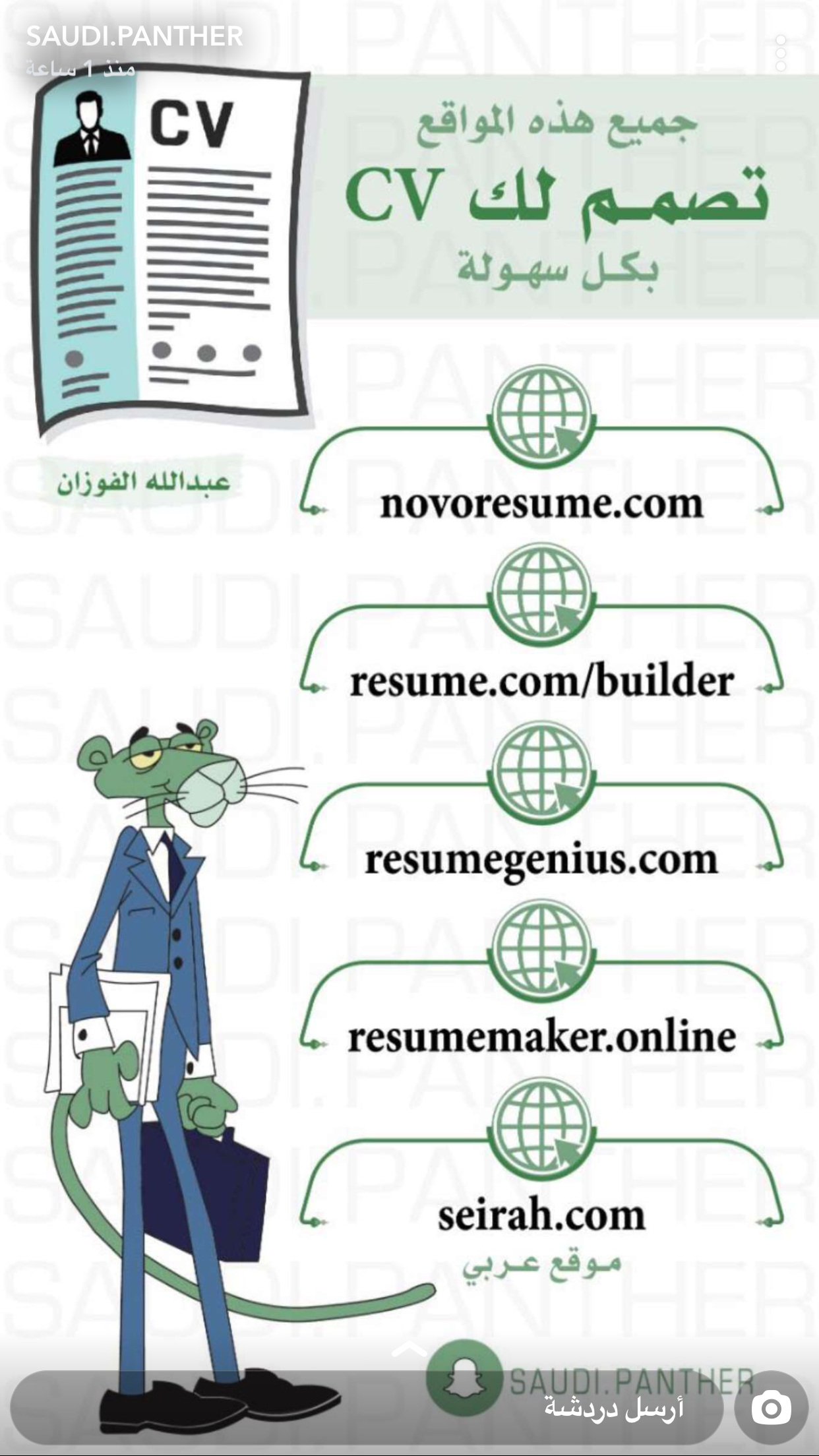 Pin By Sabri On Arabic Art Learning Websites Programming Apps Study Apps