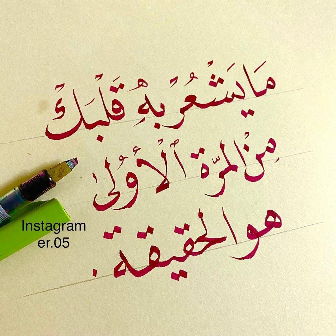 Pin By A Awadallah On كلمات Mixed Feelings Quotes Romantic Love Quotes Feelings Quotes