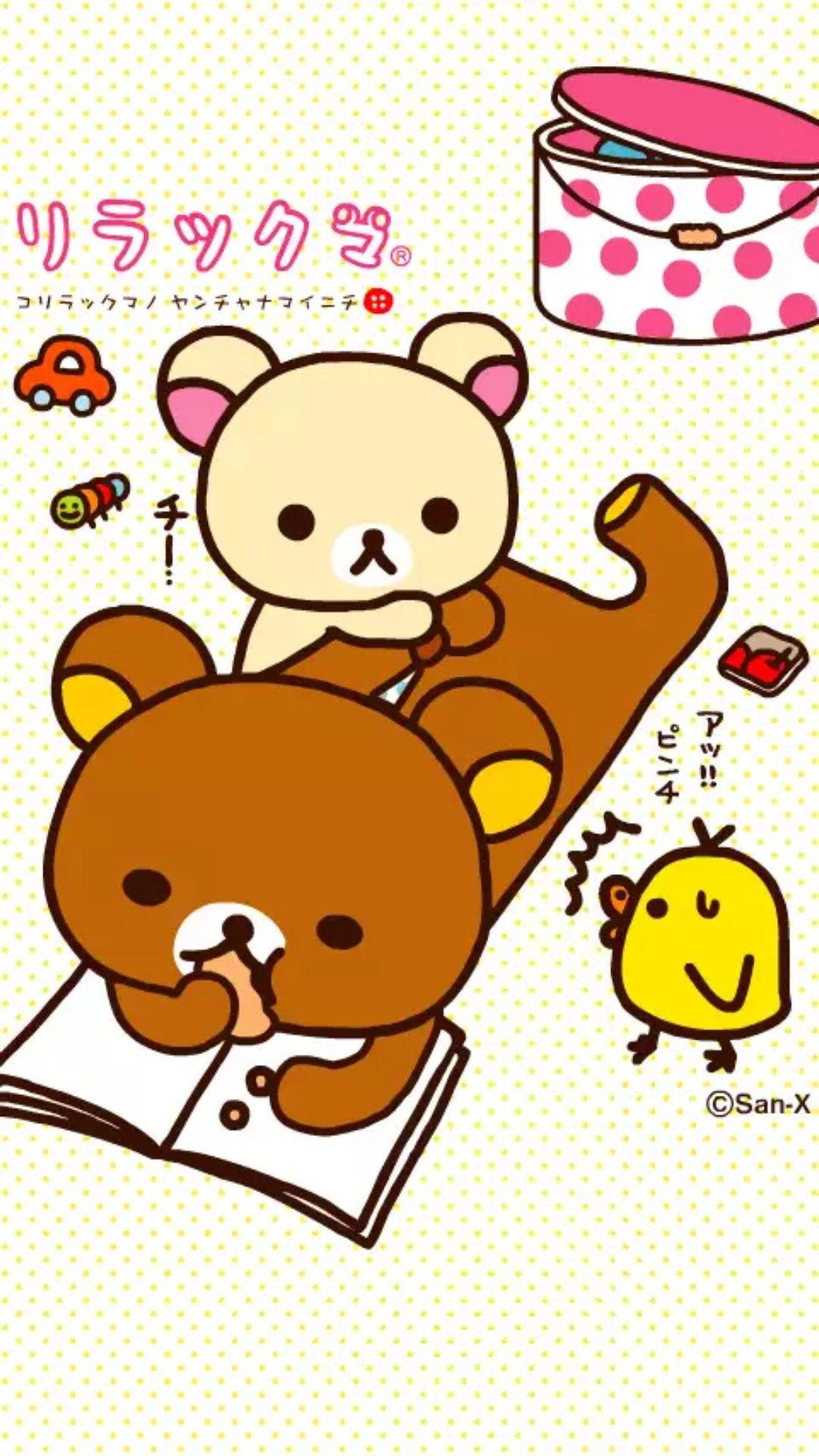ค มะ おしゃれまとめの人気アイデア Pinterest Choifai かわいい