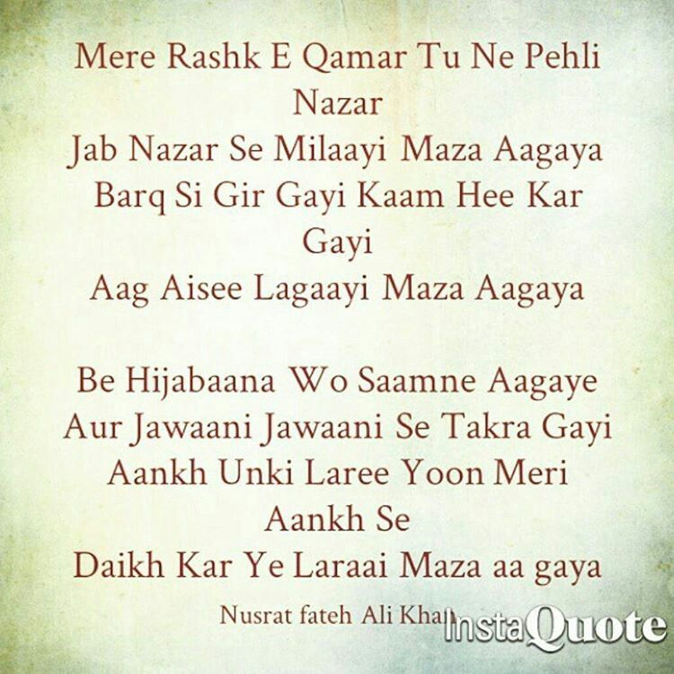 Mere Rashke-e-Qamar | Poetry Things ❤❤❤ | Pinterest | Hindi ...
