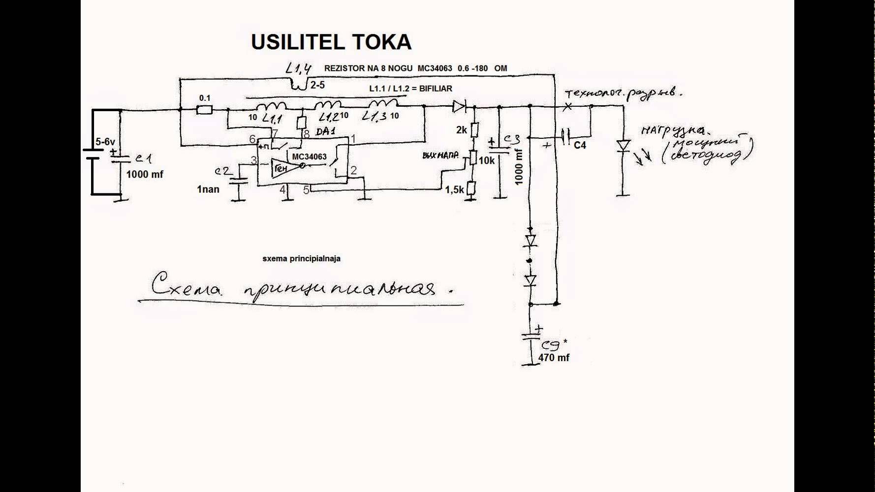 Znalezione Obrazy Dla Zapytania Akula0083 Reed Switch Current Sensor Circuit Diagram Sensorcircuit