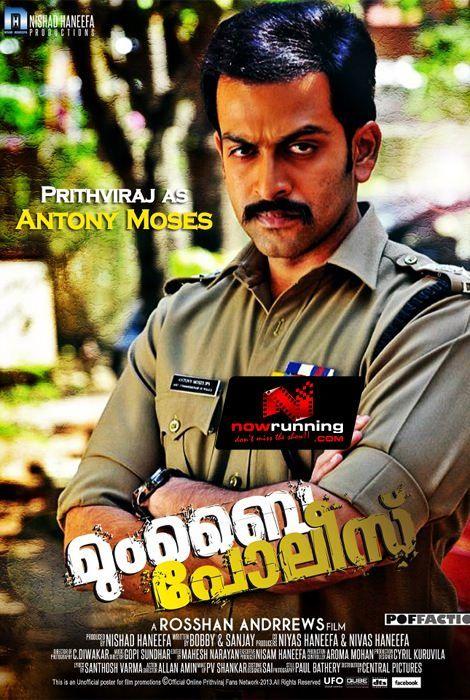 mumbai police full movie download