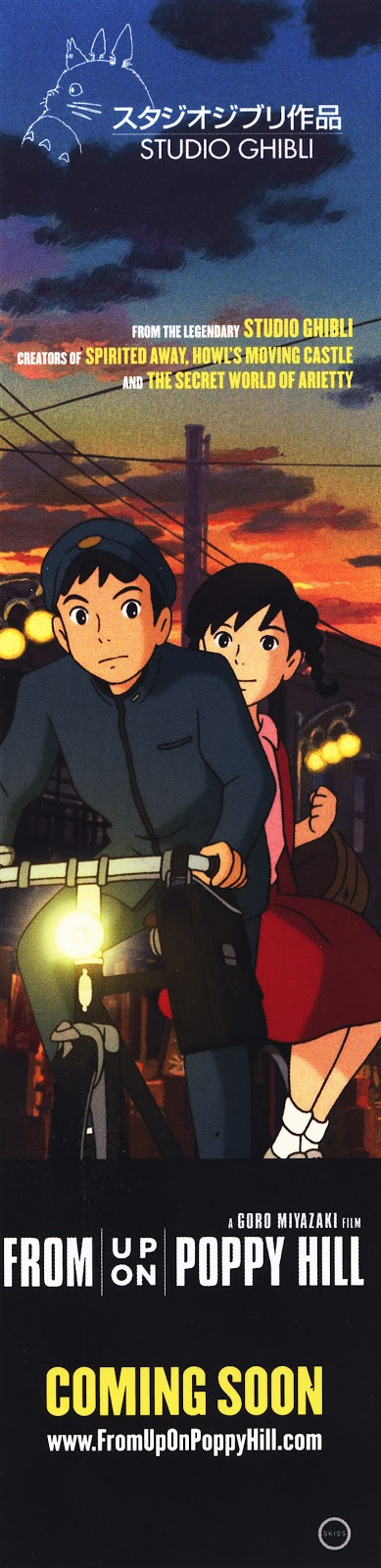From Up on Poppy Hill promo bookmark, side 1