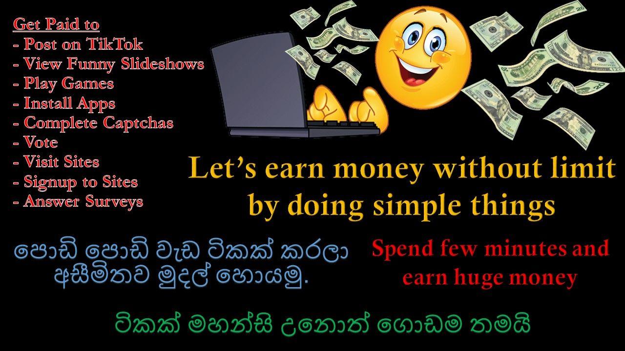 New Free E Money Site 2020 Earn Money Money Simple Words