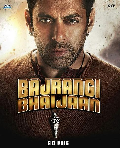 Salman Khan Download Movies Bajrangi Bhaijaan Film Movie Songs