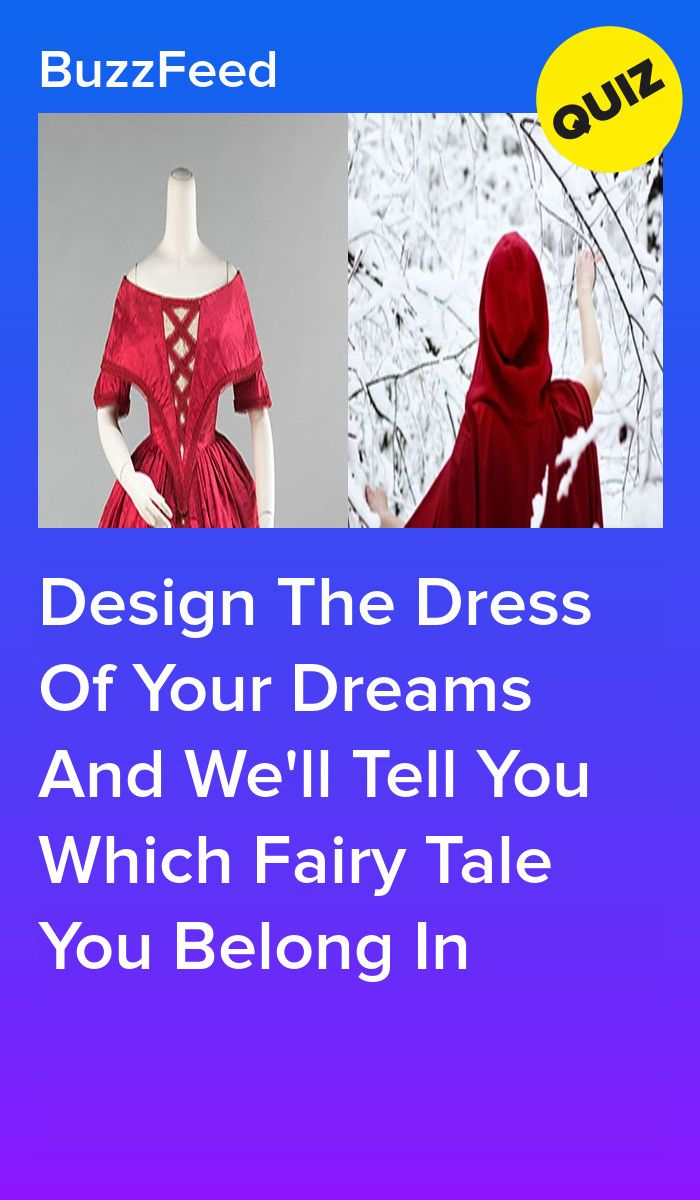 Create The Ultimate Ball Gown And We'll Tell You Which Fairy Tale