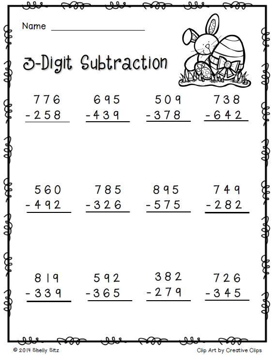 Free Printable Math Worksheets 2nd Grade Subtraction Free