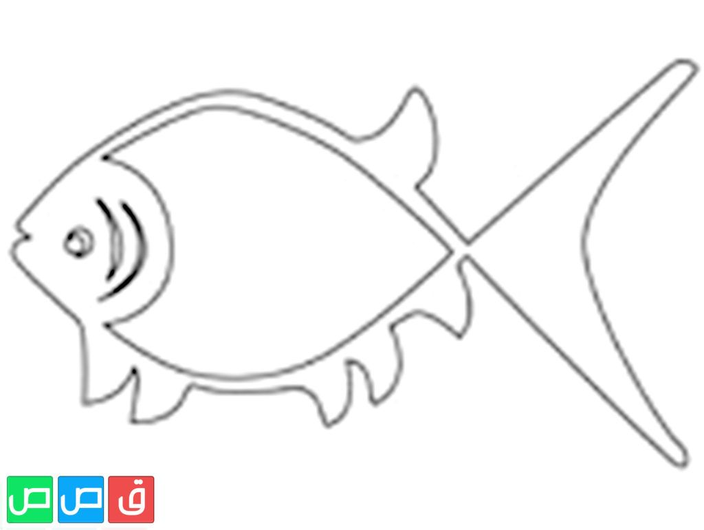 Pin On صور سمك للتلوين