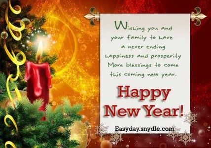 happy new year card messages