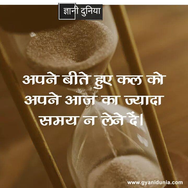 Pin By Sg On Galib Motivational Quotes In Hindi Hindi Quotes