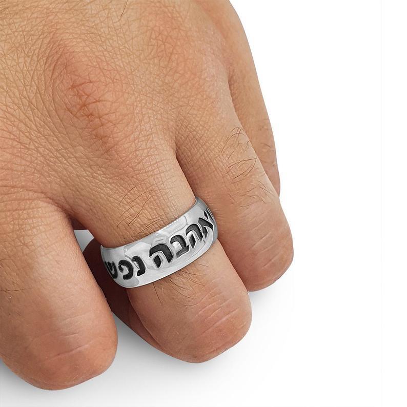 Silver Engraved Hebrew Wedding Ring Etsy In 2020 Etsy Wedding Rings Jewish Wedding Band Engraved Wedding Rings
