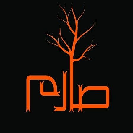 بالاخره طراحی لوگو م رو تموم کردم چطوره خودم که خیلی دوسش دارم Finally I Finished Designing My Shop S Logo How Is That I Love Neon Signs Okay Gesture Signs