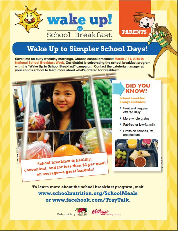 National School Breakfast Backpack Flier (English) PDF