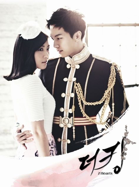 Lee Seunggi, in a poster for new TV series 'The King 2 Hearts'.  The series has started with No.1 audience rating among other TV series on the same time frame.