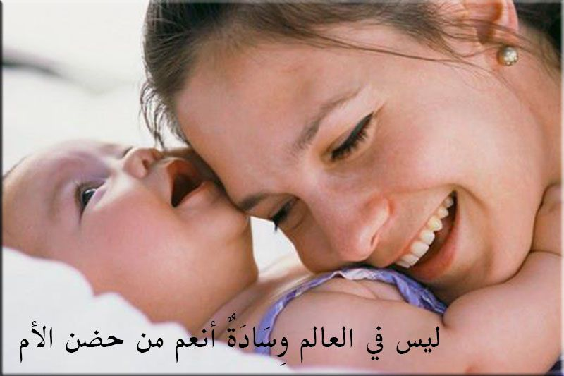 Pin By Noha Radwan On My Mother أمي Mother Quotes Picture Quotes Thought Pictures