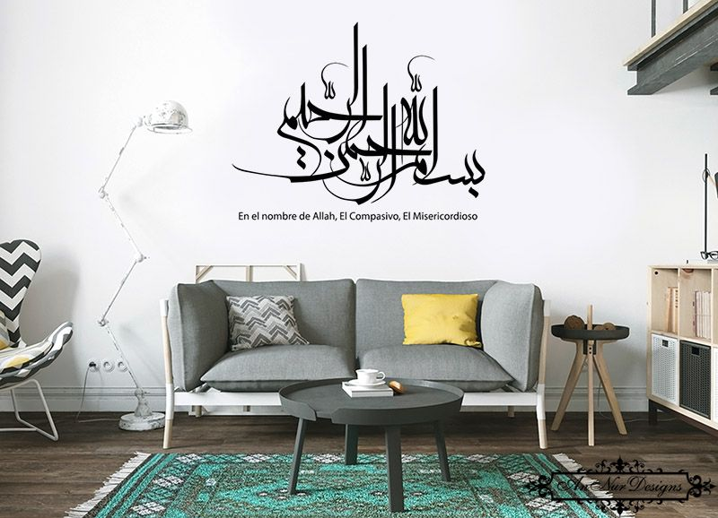 Bismillah En Español   Islamic Wall Decor By An Nur Designs   Arabic  Stickers   Arabic