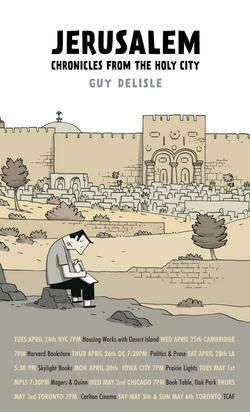 """Guy Delisle Chronicles A Year In """"Jerusalem"""" - Comic Book Resources"""