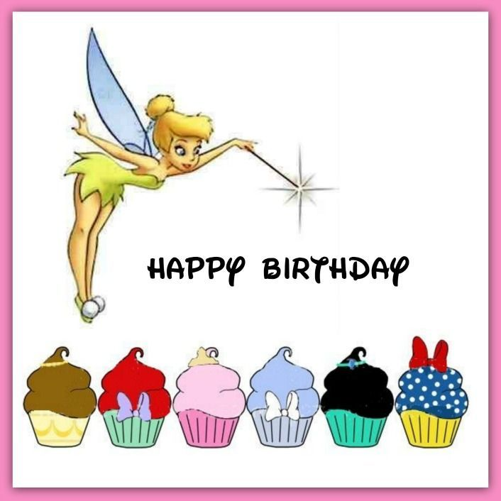 Happy Birthday Disneystyle Happy birthday humorous Happy