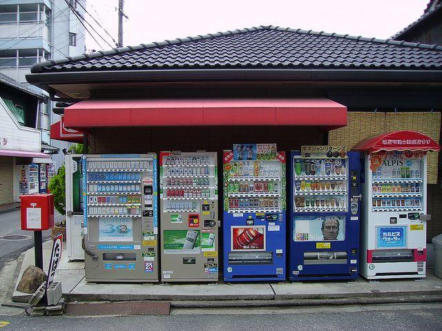 Typical Japan Street Scene