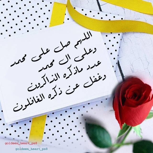 Redaksi Shalawat