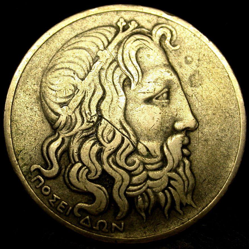 1930 Greece 20 Drachma Rare Silver Poseidon Coin In High