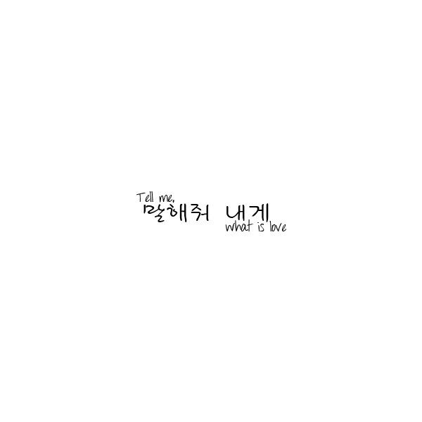 exo k what is love ❤ liked on polyvore featuring text words