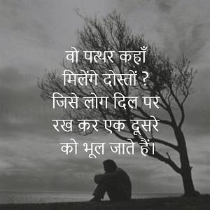 Image Result For Whatsapp Wallpaper Hd Hindi Rama Pinterest Dp