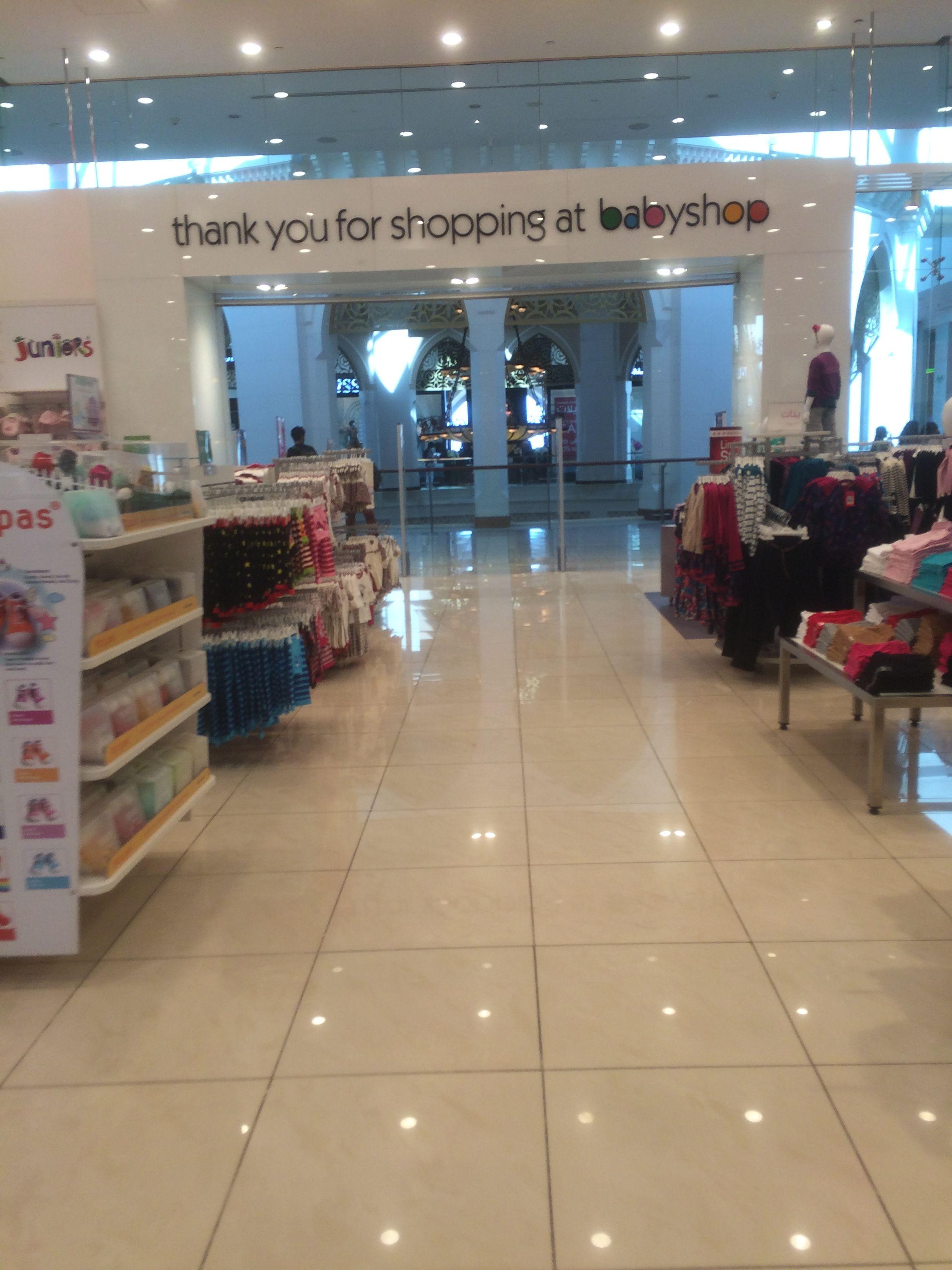 0d47bf919aaa9 Babyshop - UAE - Dubai Mall - Dubai - Baby - Toys - Clothes - Visual  Merchandising - Layout - Landscape - www.clearretailgroup.eu