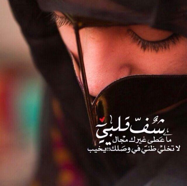 Pin By ʝɛɛɬɛƙ Al3nzii On الغلا كله Love Words Coffee Quotes Words