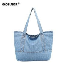 Excelsior bolso de hombro femenino Vintage Denim Crossbody bolsos para bolsos de diseño bolso de alta calidad mujer en Bolsos de hombro de Bolsos en AliExpress
